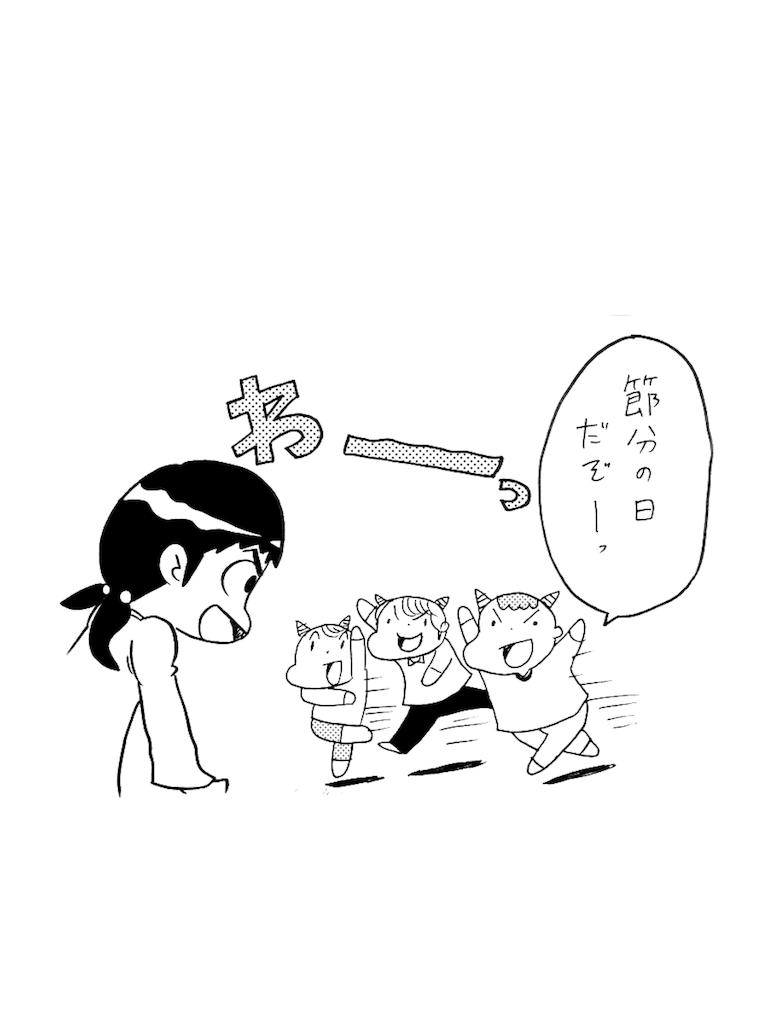 f:id:tanigawa_kagerou:20180205015046p:image
