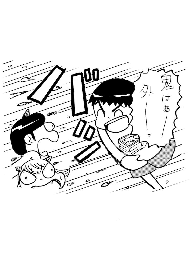 f:id:tanigawa_kagerou:20180205015048p:image
