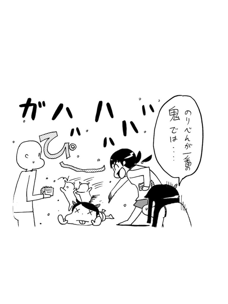 f:id:tanigawa_kagerou:20180205015052p:image