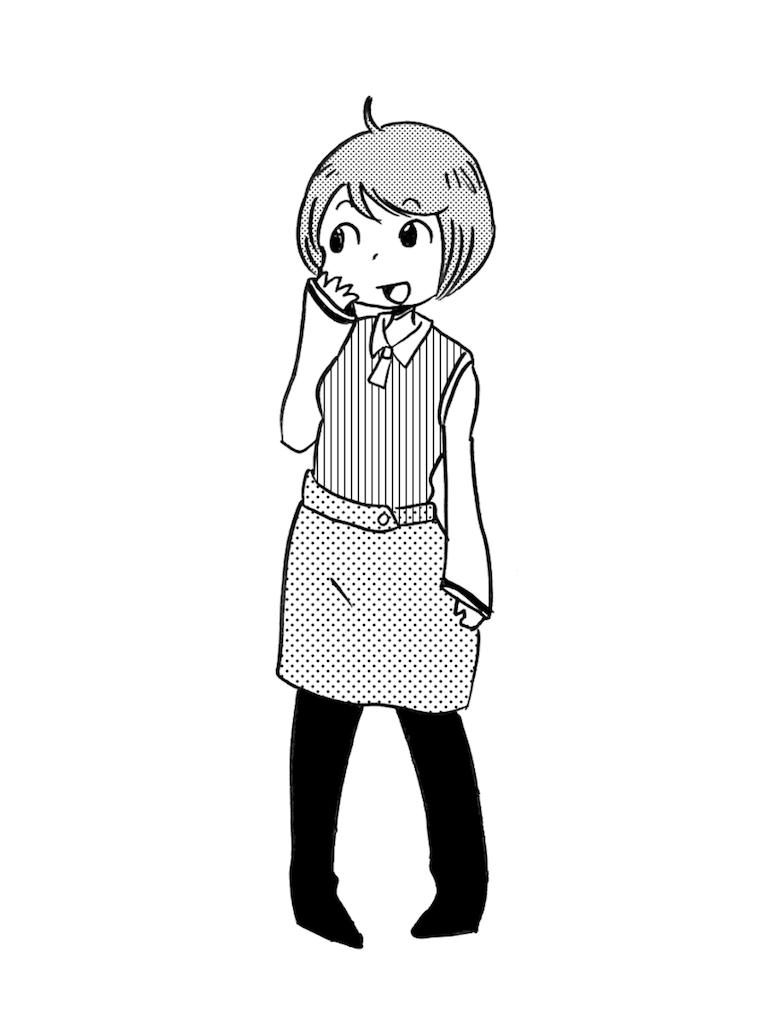 f:id:tanigawa_kagerou:20180302012624p:image