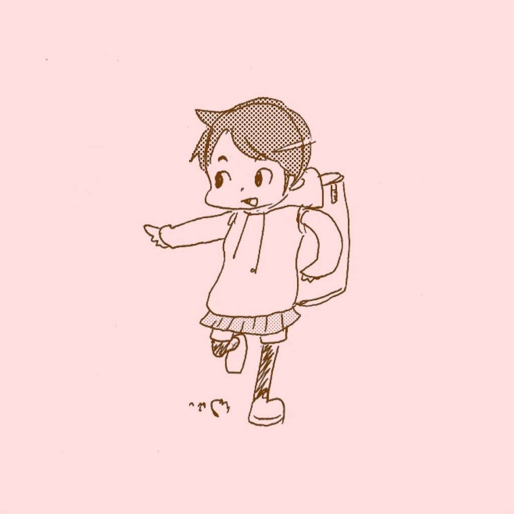f:id:tanigawa_kagerou:20180315000532j:image