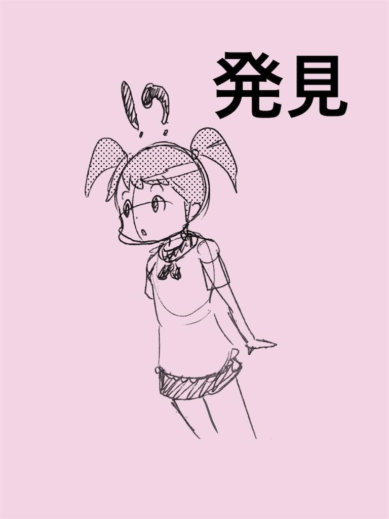 f:id:tanigawa_kagerou:20180315102848p:image