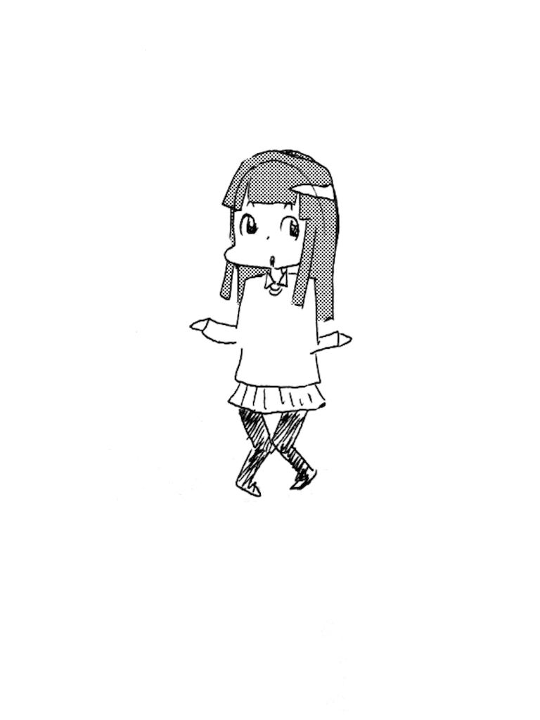 f:id:tanigawa_kagerou:20180315102858p:image
