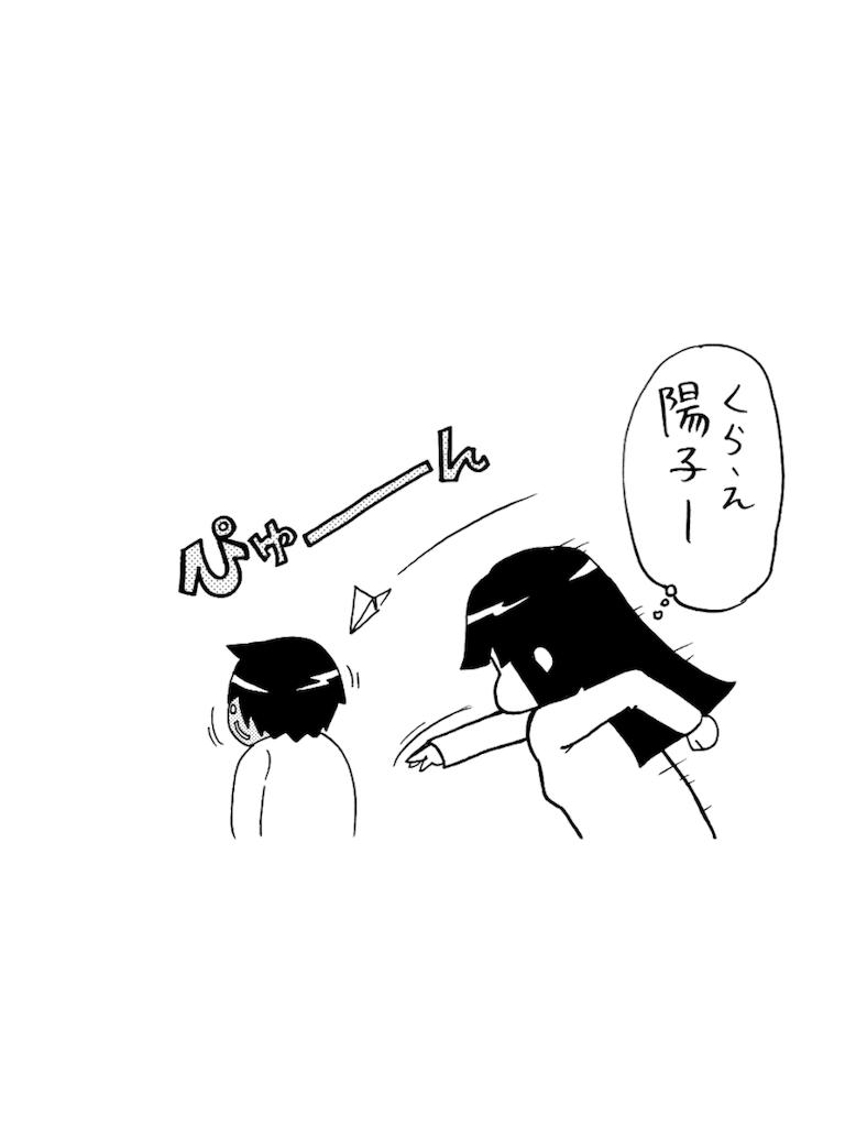f:id:tanigawa_kagerou:20180325003221p:image