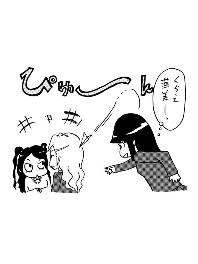 f:id:tanigawa_kagerou:20180409211919p:image