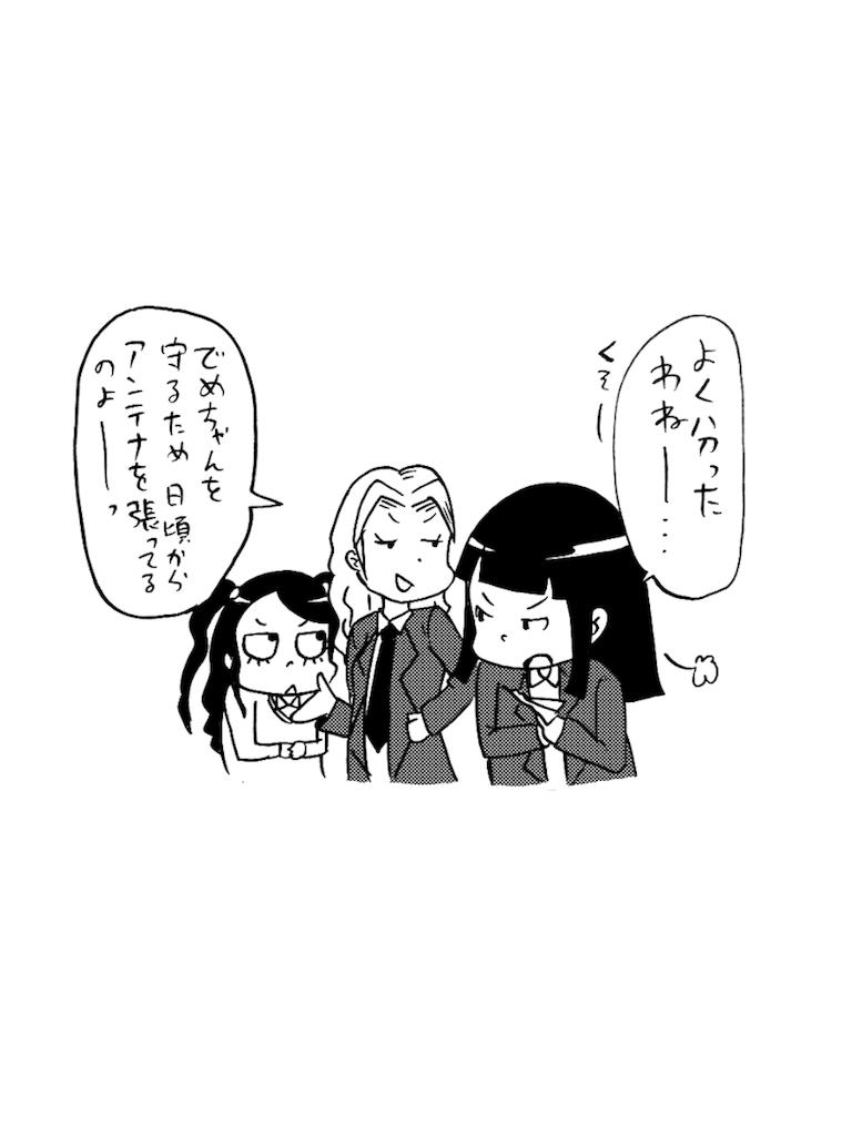 f:id:tanigawa_kagerou:20180409211922p:image