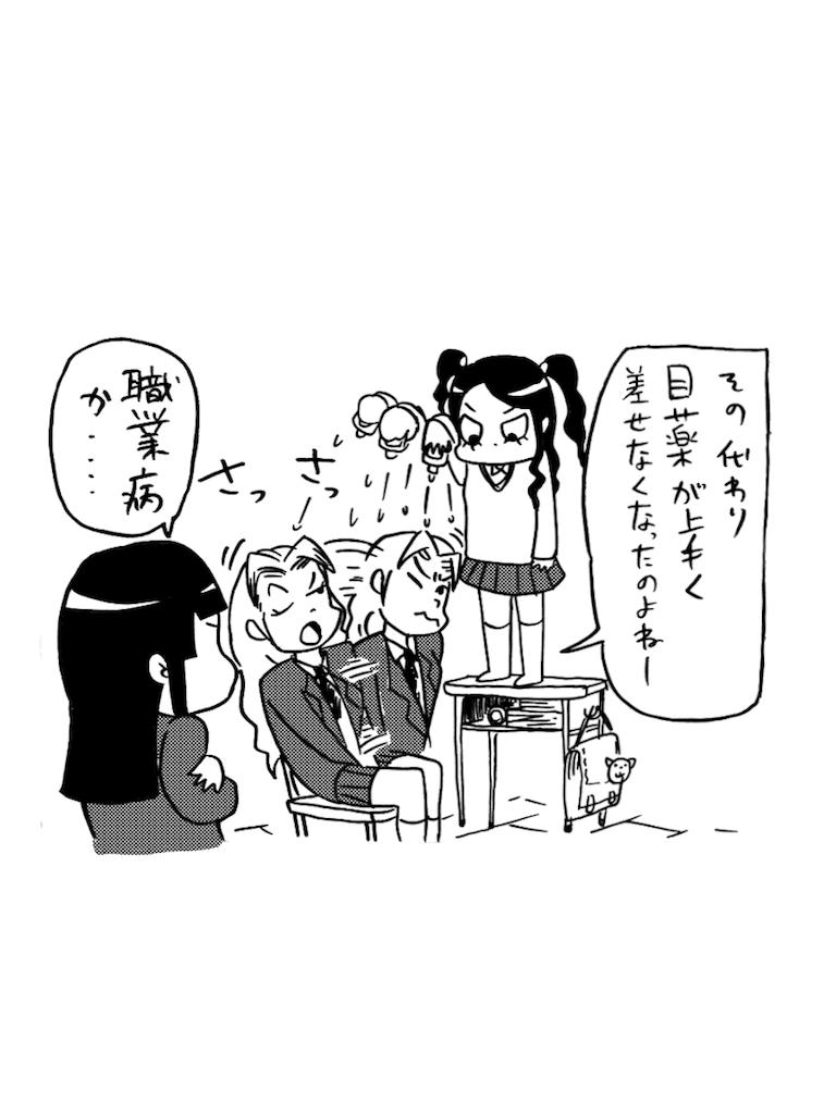 f:id:tanigawa_kagerou:20180409212004p:image