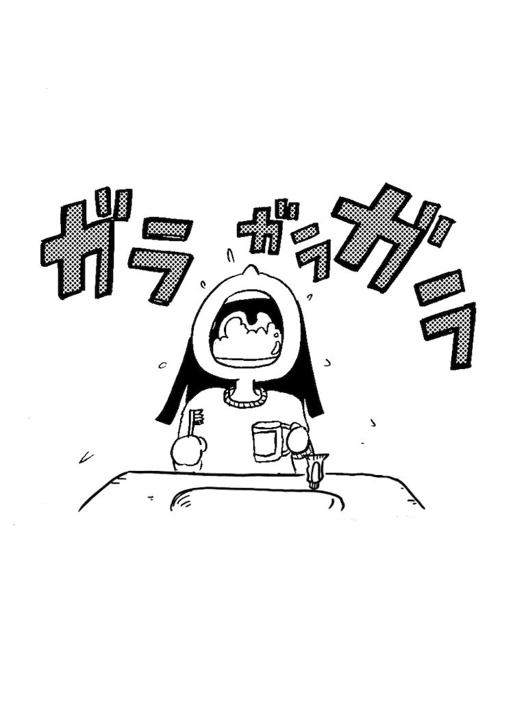 f:id:tanigawa_kagerou:20180412235928p:image