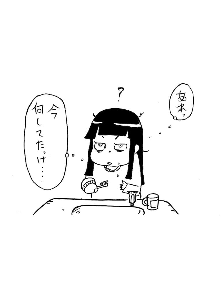 f:id:tanigawa_kagerou:20180412235929p:image