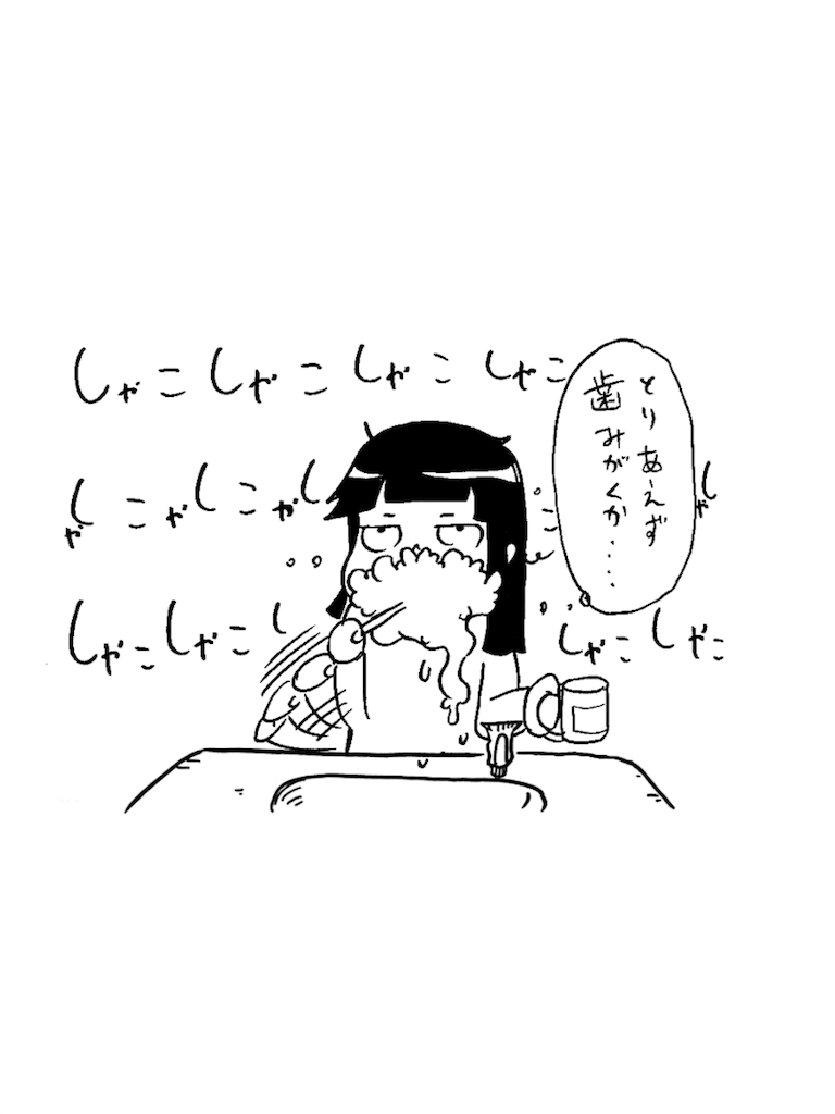 f:id:tanigawa_kagerou:20180413000003p:image