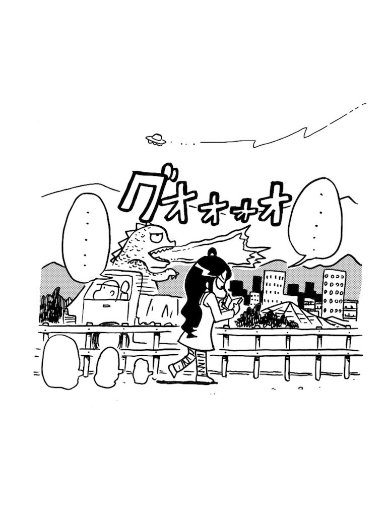 f:id:tanigawa_kagerou:20180414011331p:image
