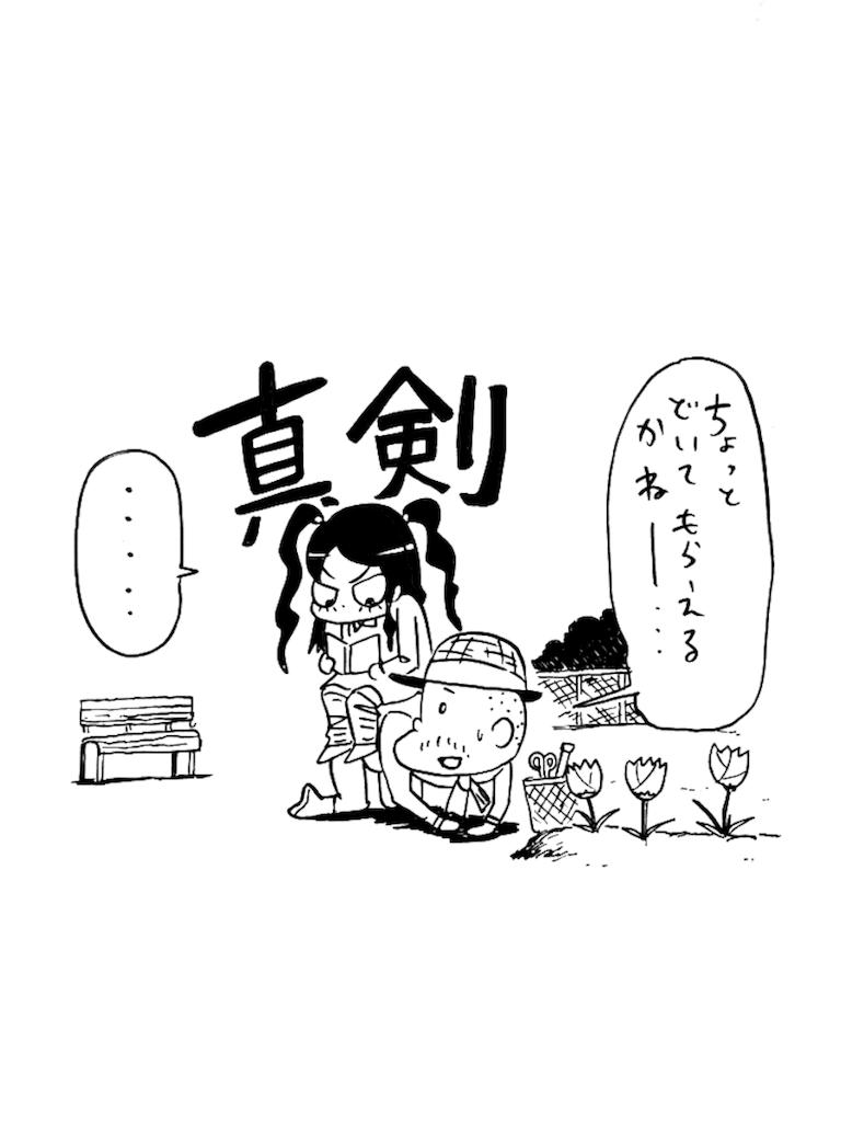 f:id:tanigawa_kagerou:20180414011336p:image