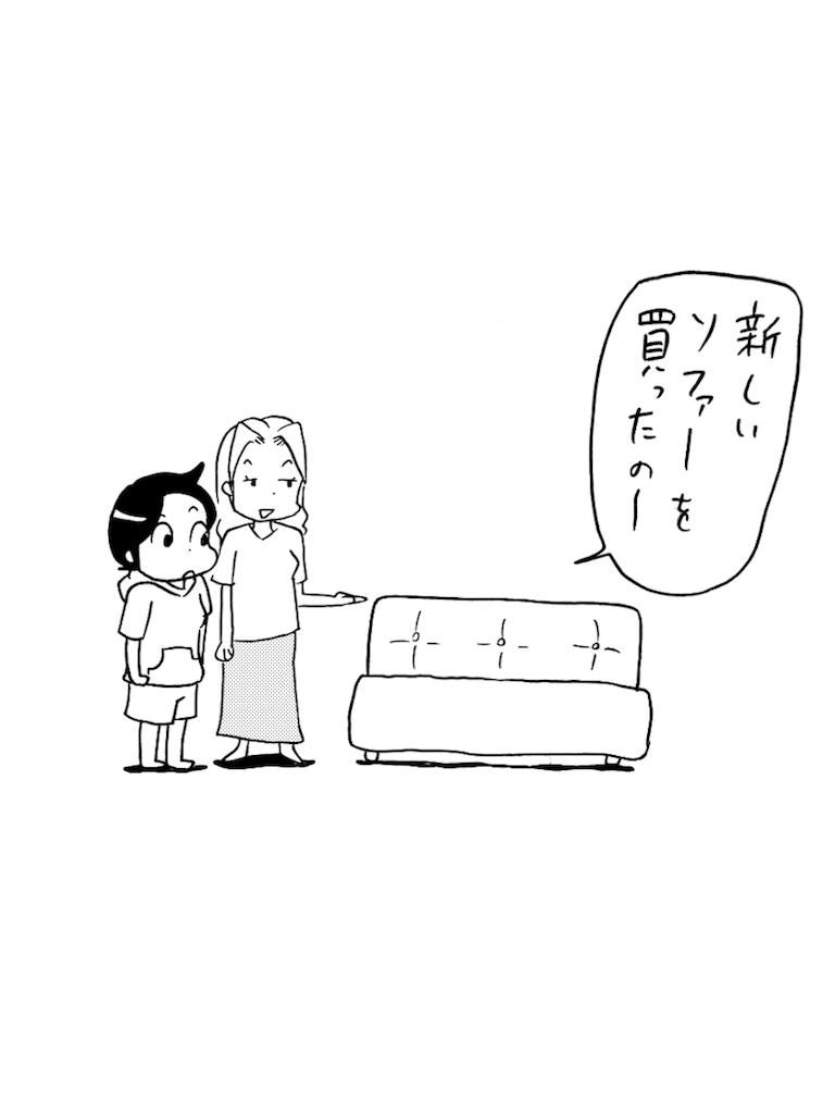 f:id:tanigawa_kagerou:20180415055029p:image