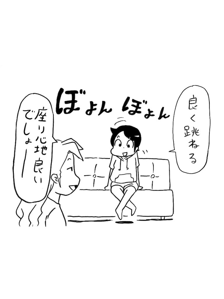 f:id:tanigawa_kagerou:20180415055031p:image