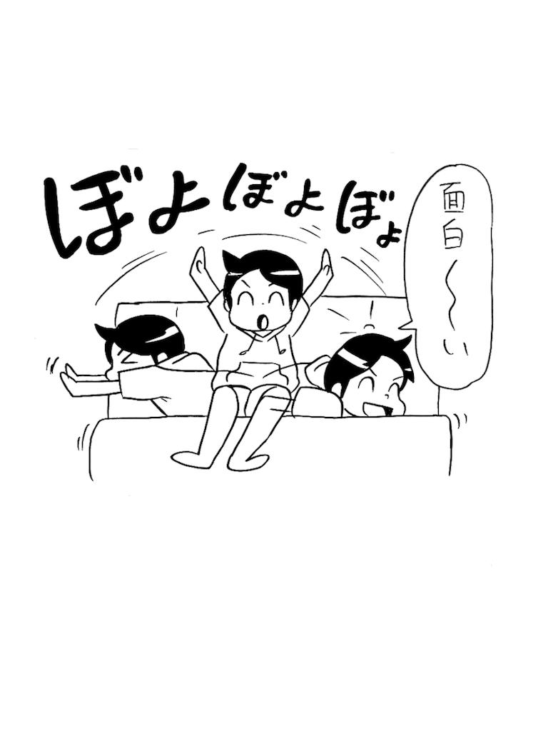 f:id:tanigawa_kagerou:20180415055033p:image
