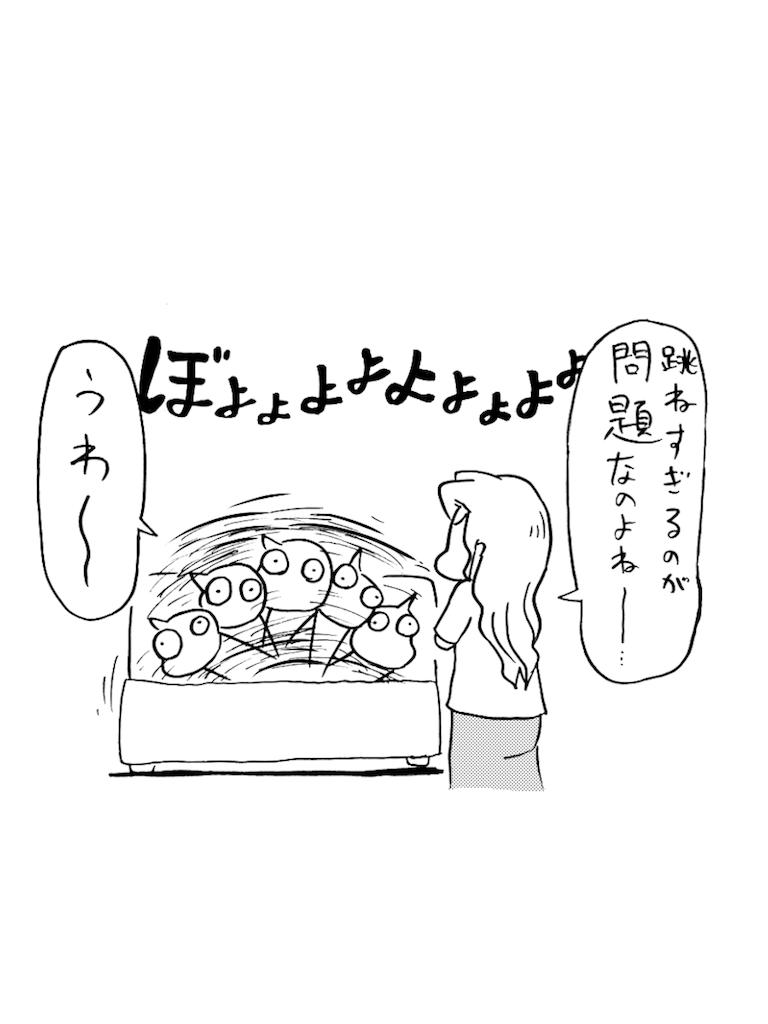f:id:tanigawa_kagerou:20180415055035p:image