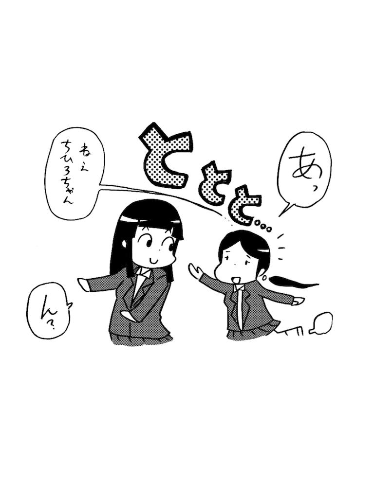 f:id:tanigawa_kagerou:20180416164612p:image