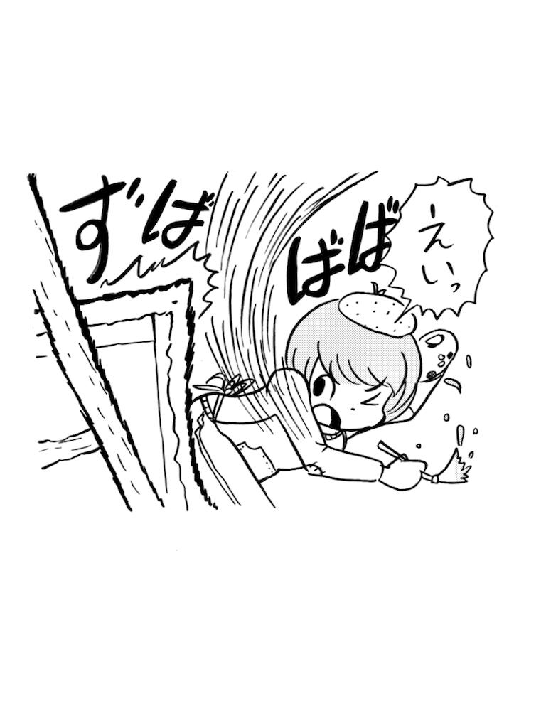 f:id:tanigawa_kagerou:20180416222030p:image