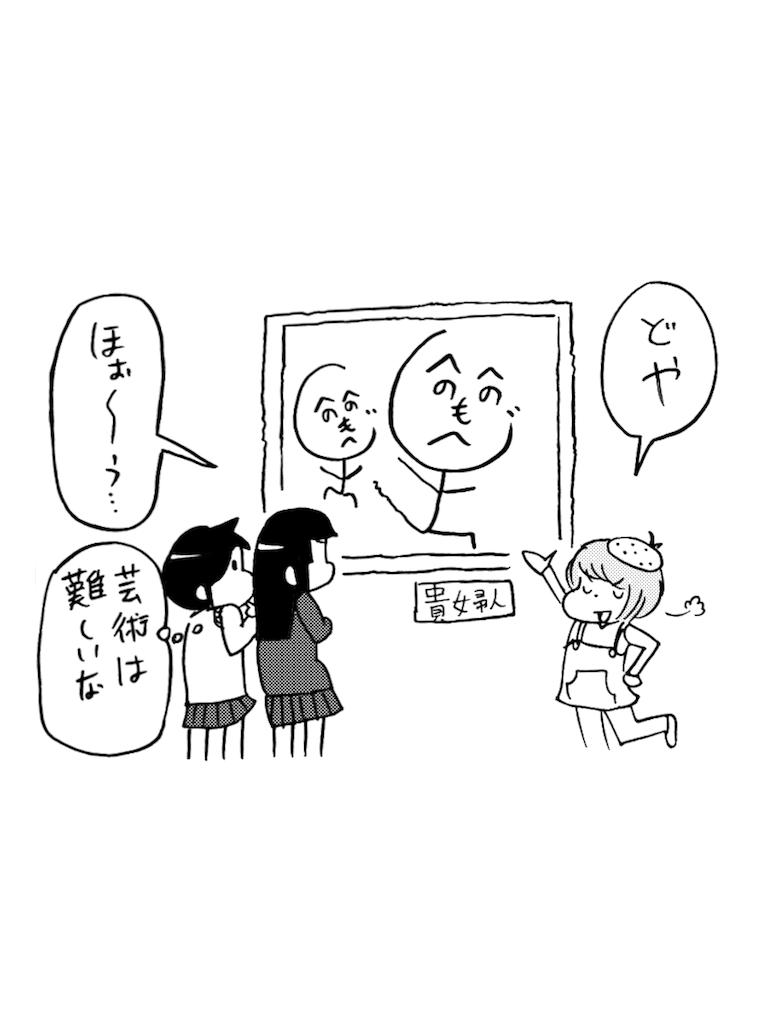 f:id:tanigawa_kagerou:20180416222036p:image