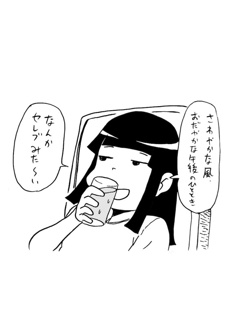 f:id:tanigawa_kagerou:20180421013316p:image