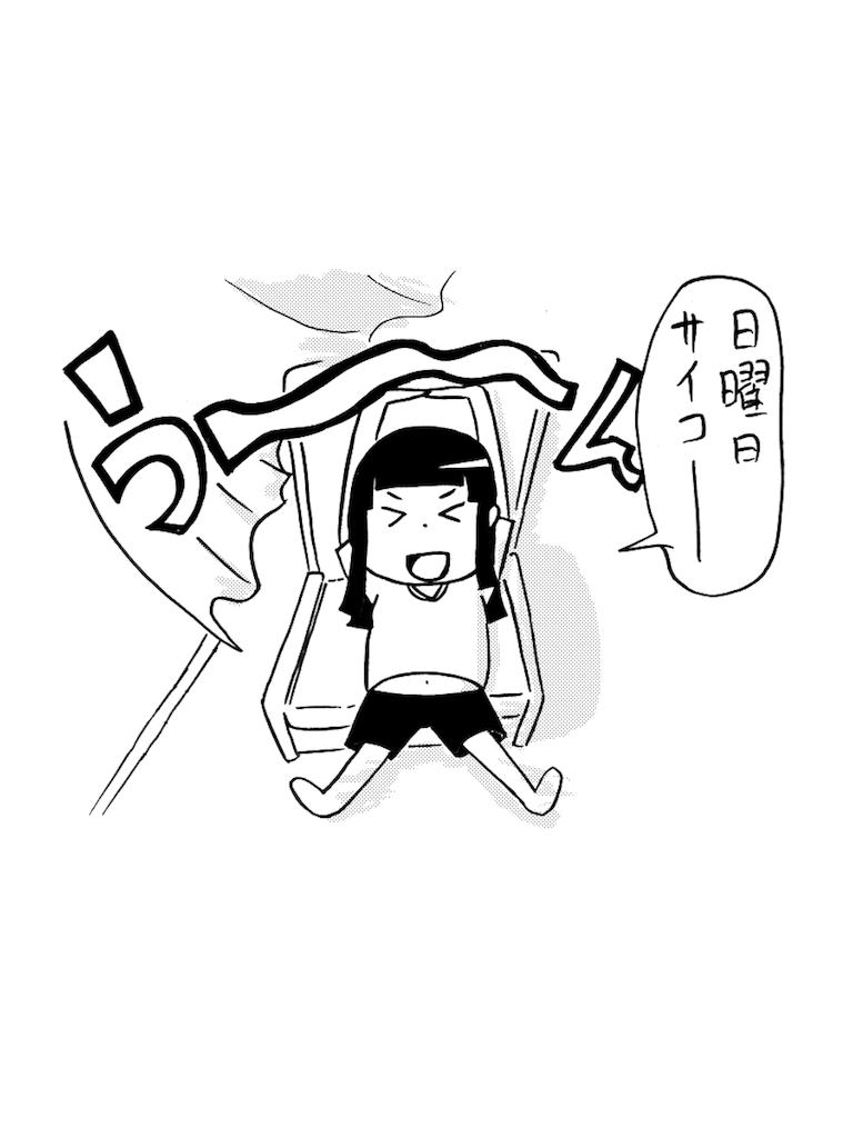 f:id:tanigawa_kagerou:20180421013324p:image
