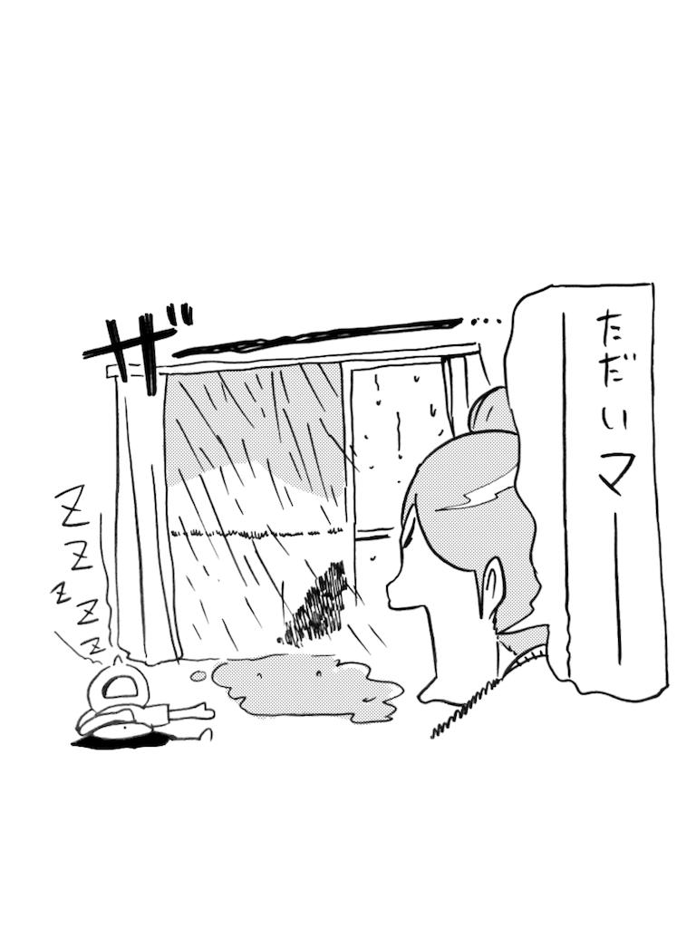 f:id:tanigawa_kagerou:20180421013347p:image