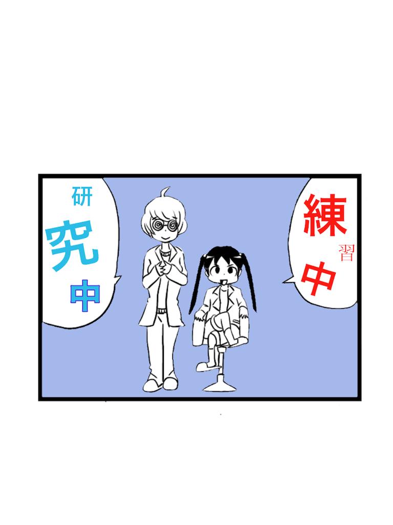 f:id:tanigawa_kagerou:20180425234947p:image