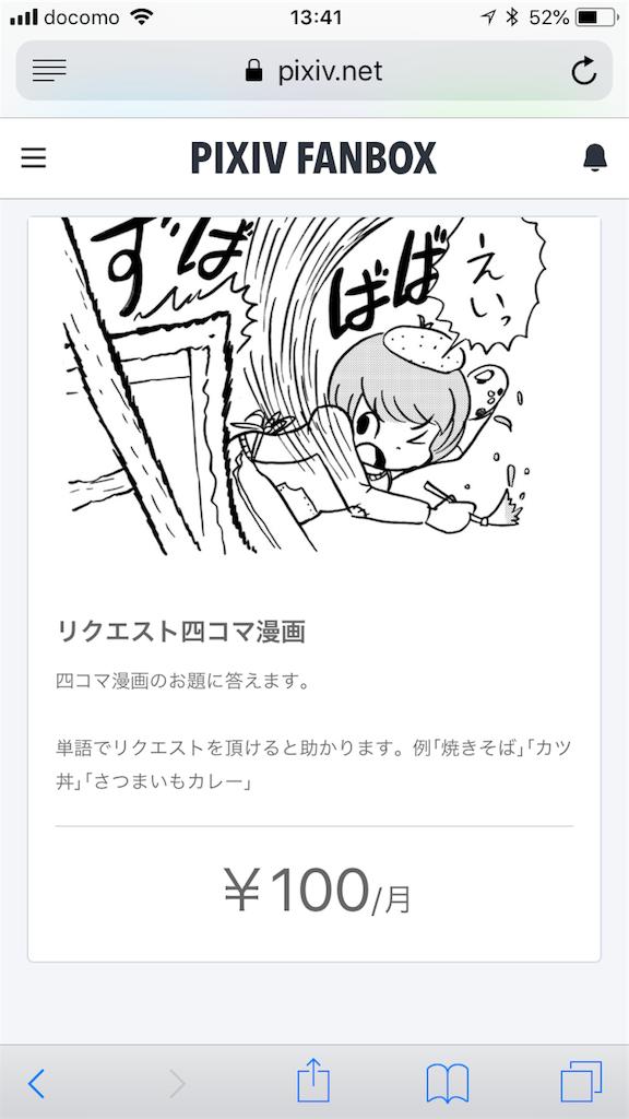f:id:tanigawa_kagerou:20180429134634p:image