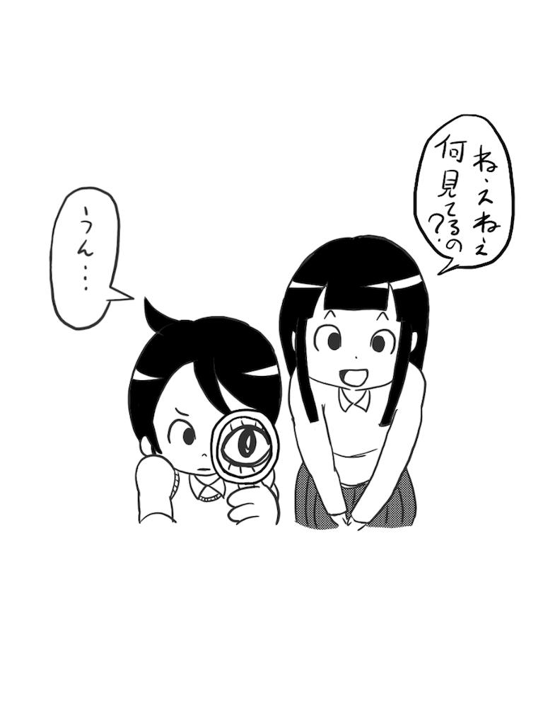 f:id:tanigawa_kagerou:20180430104821p:image