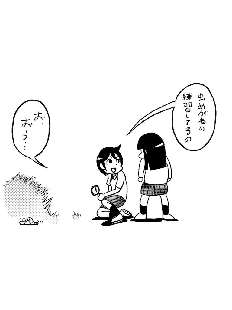 f:id:tanigawa_kagerou:20180430104826p:image