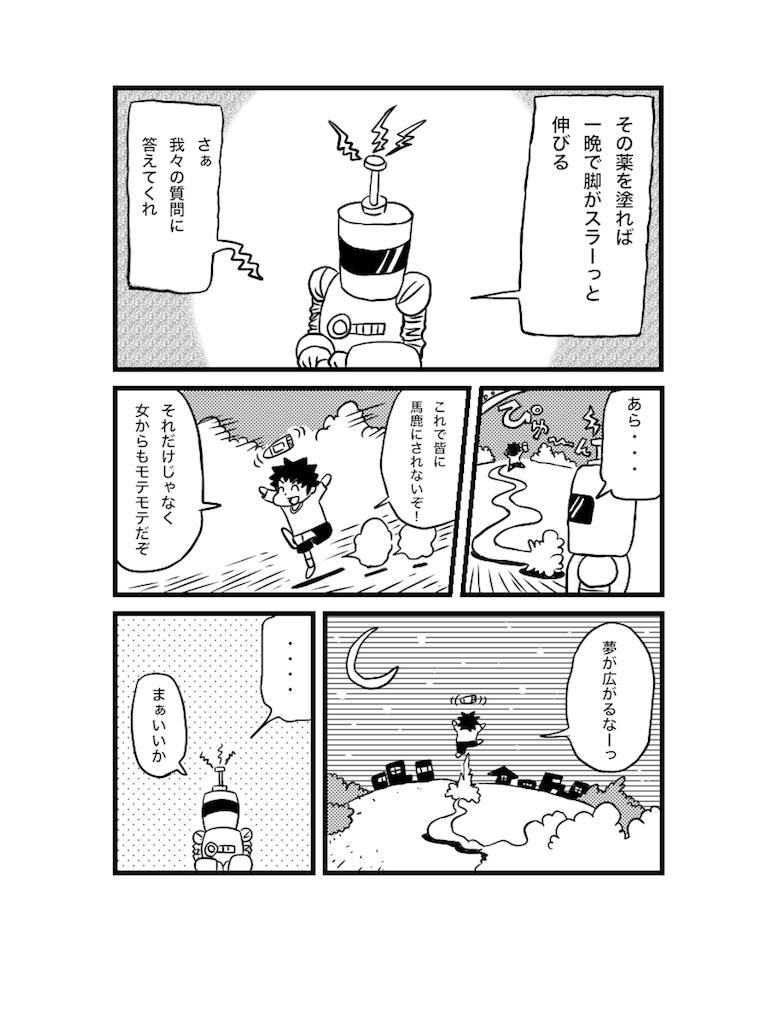 f:id:tanigawa_kagerou:20180511002353p:image