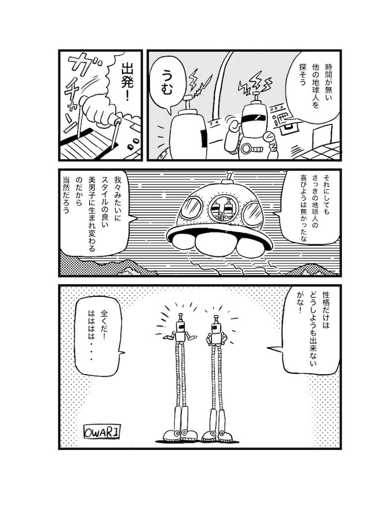 f:id:tanigawa_kagerou:20180511002359p:image