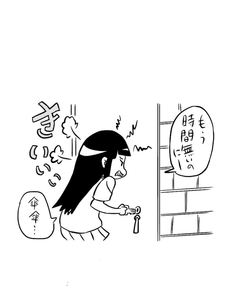 f:id:tanigawa_kagerou:20180520162439p:image