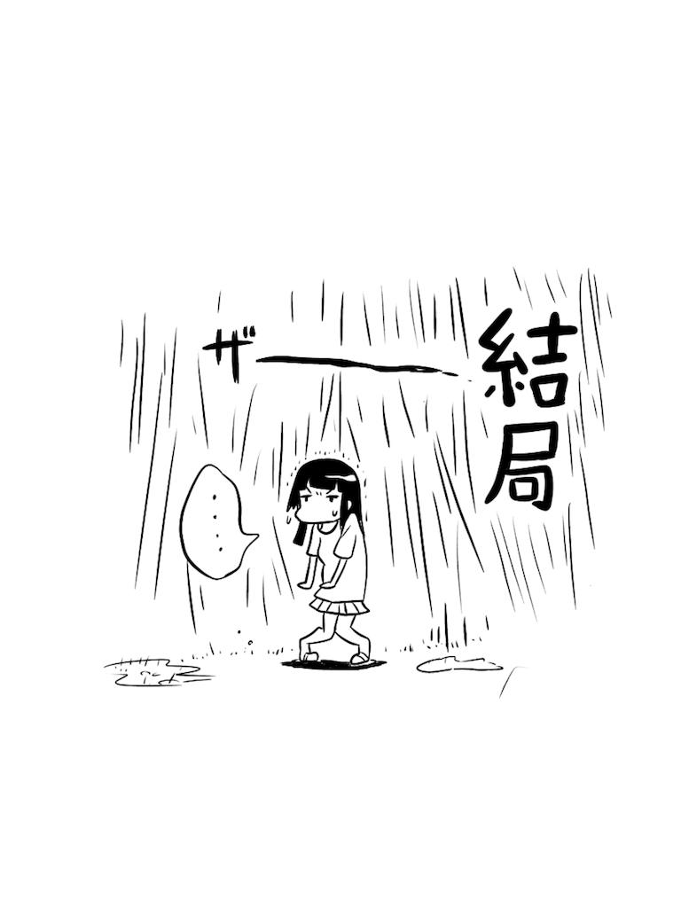 f:id:tanigawa_kagerou:20180520162450p:image
