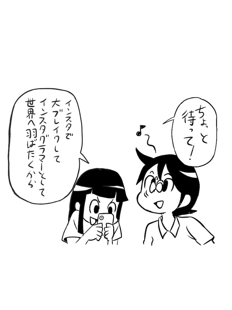 f:id:tanigawa_kagerou:20180520162530p:image