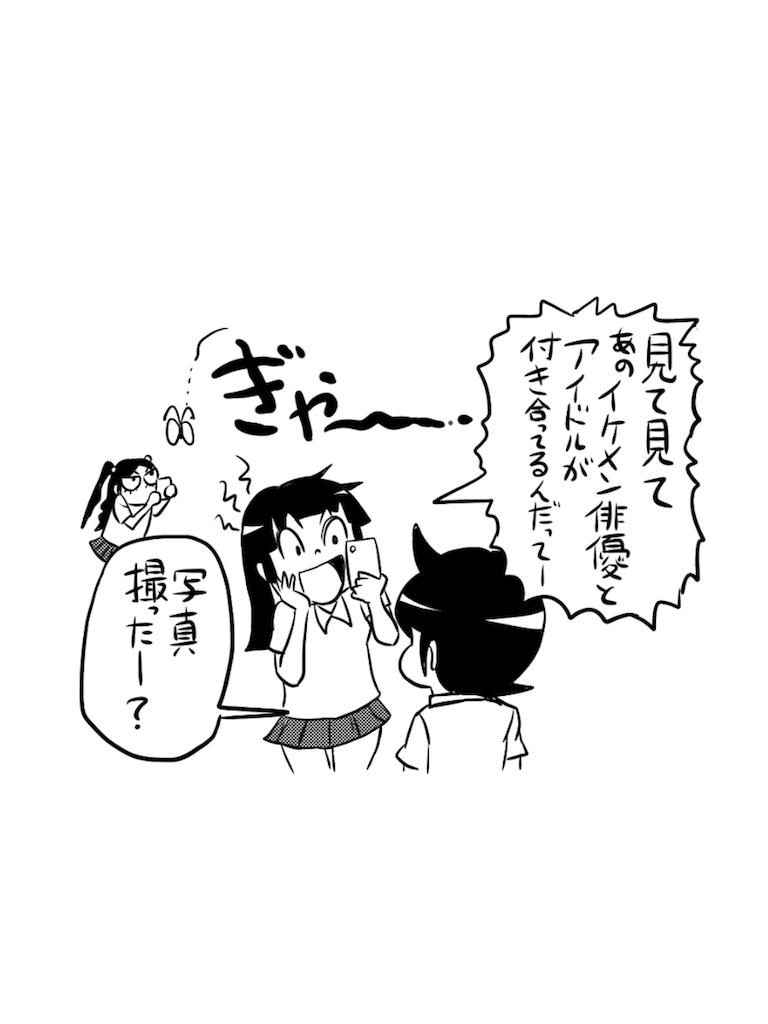 f:id:tanigawa_kagerou:20180520162638p:image