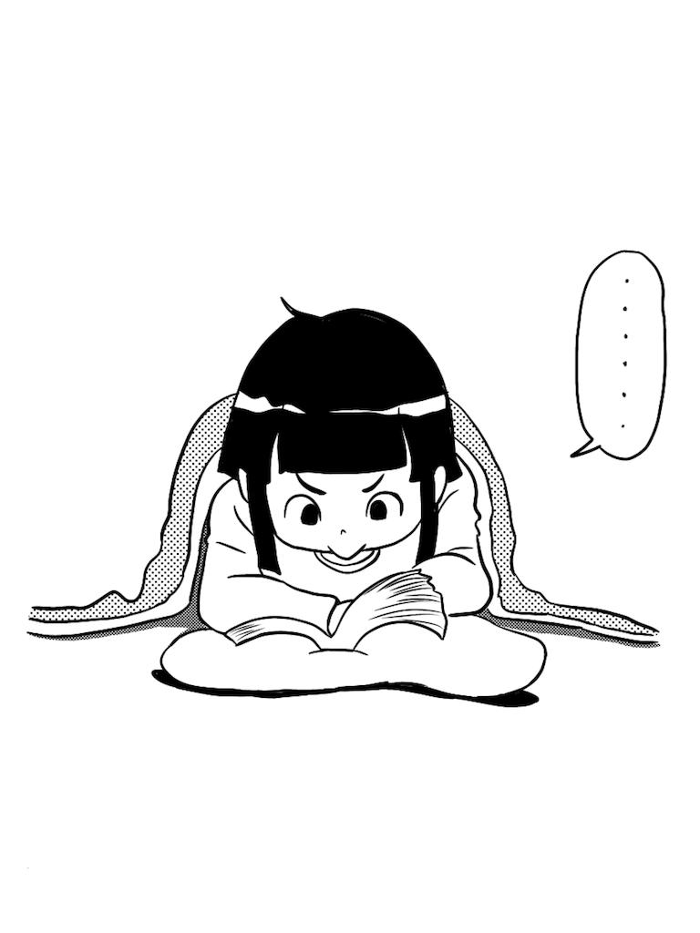 f:id:tanigawa_kagerou:20180527232759p:image