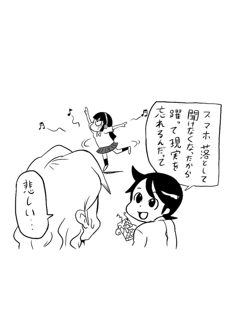 f:id:tanigawa_kagerou:20180528214008p:image