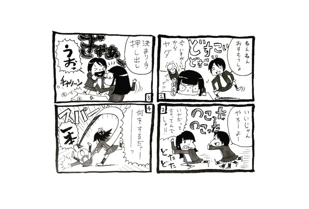 f:id:tanigawa_kagerou:20180703010637p:image