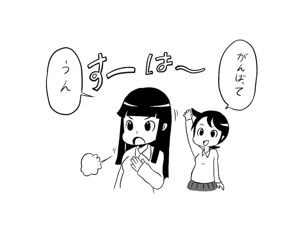f:id:tanigawa_kagerou:20180703010645p:image