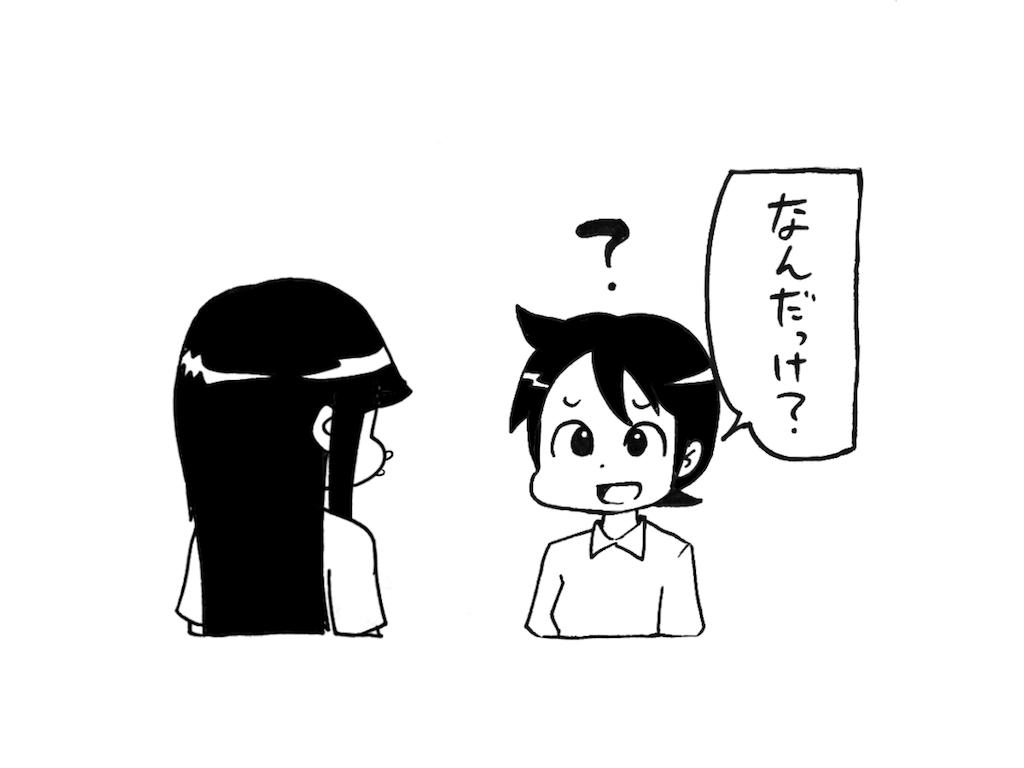 f:id:tanigawa_kagerou:20180703011216p:image