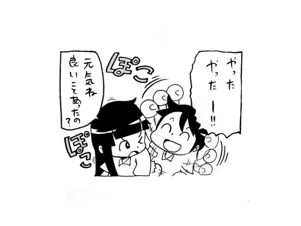 f:id:tanigawa_kagerou:20180703011225p:image