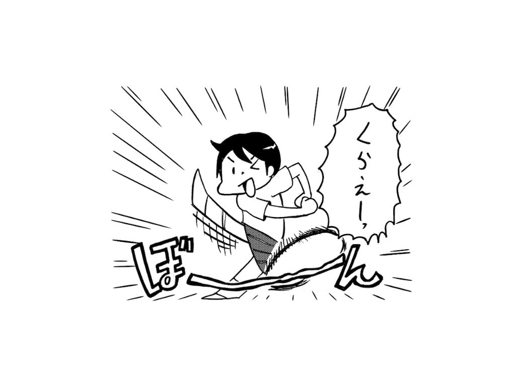 f:id:tanigawa_kagerou:20180703011628p:image