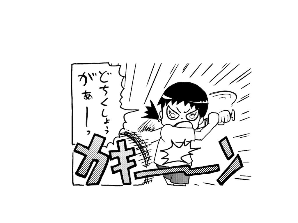 f:id:tanigawa_kagerou:20180703011632p:image