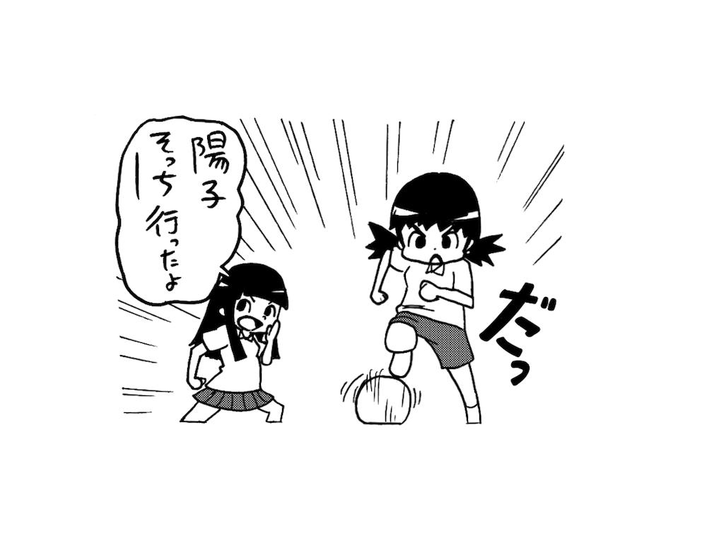 f:id:tanigawa_kagerou:20180707084838p:image