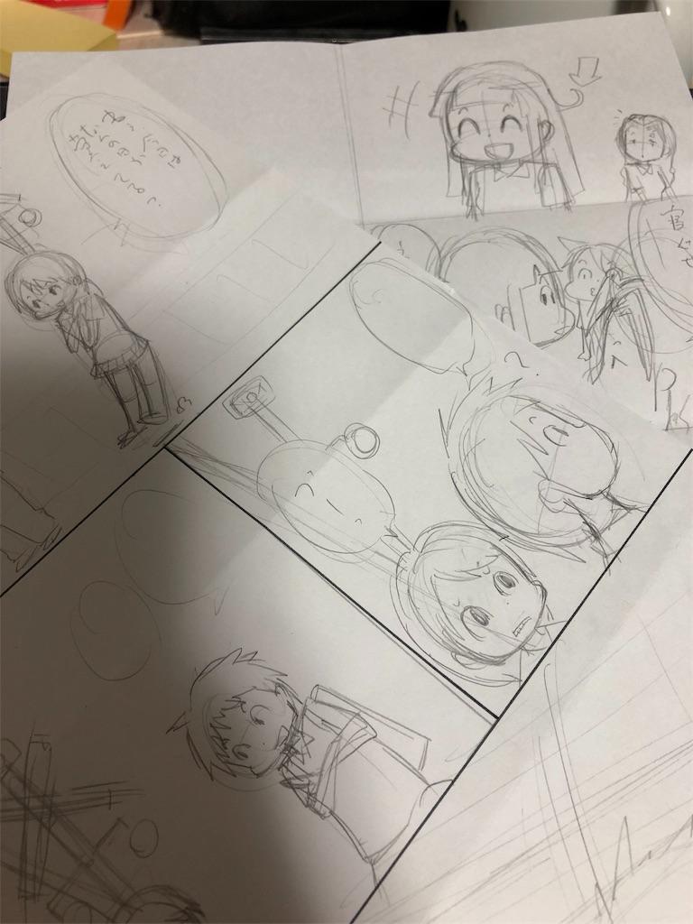 f:id:tanigawa_kagerou:20180710233545j:image