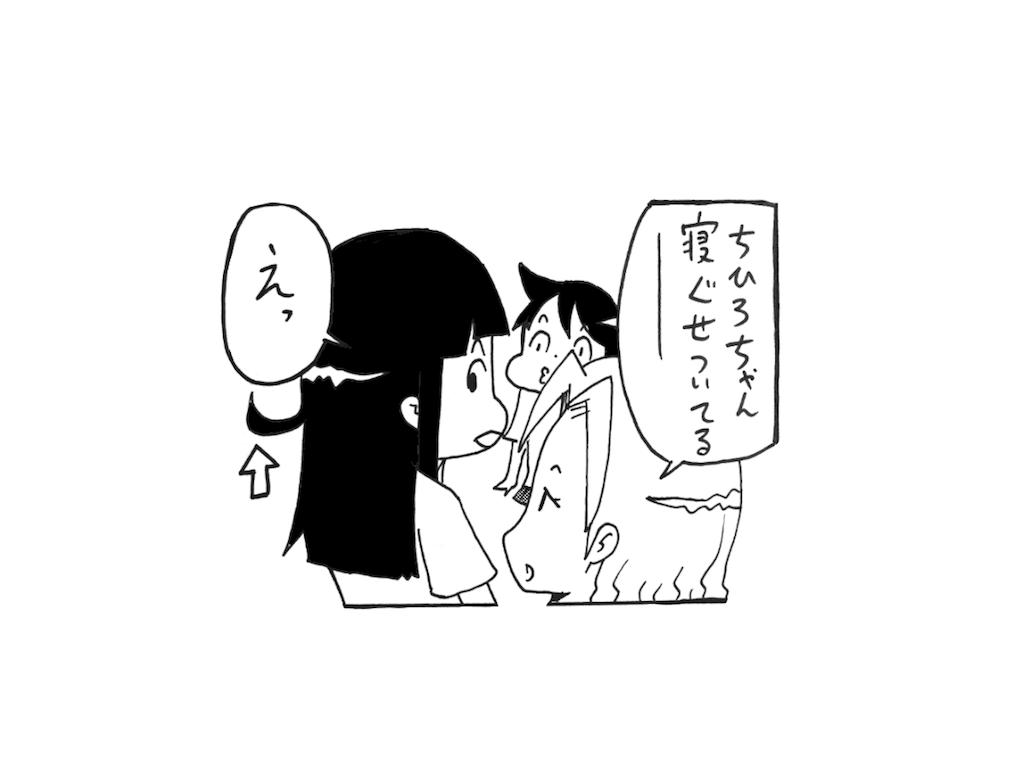 f:id:tanigawa_kagerou:20180712151858p:image