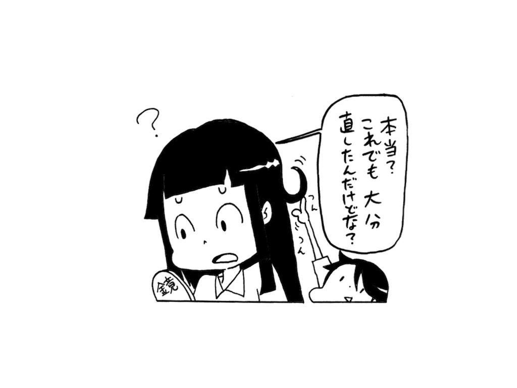 f:id:tanigawa_kagerou:20180712151908p:image