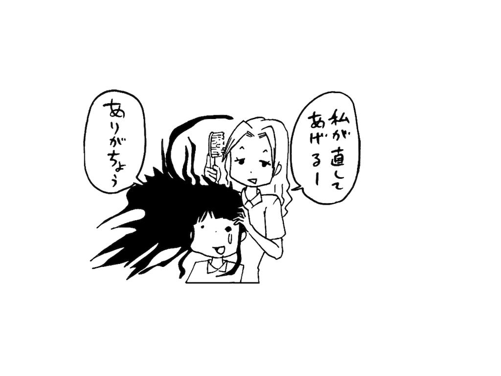 f:id:tanigawa_kagerou:20180715111847p:image
