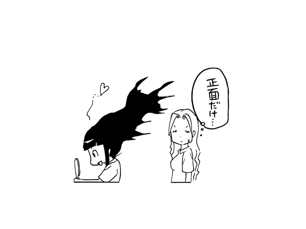 f:id:tanigawa_kagerou:20180715111850p:image